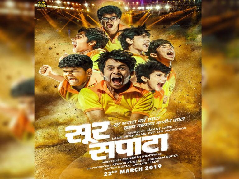 Marathi Movies Releasing in March 2019