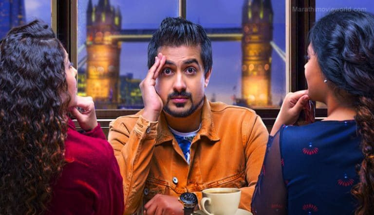 Ti and Ti Full Movie Download – Marathi