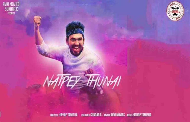 Tamil Films of April 2019
