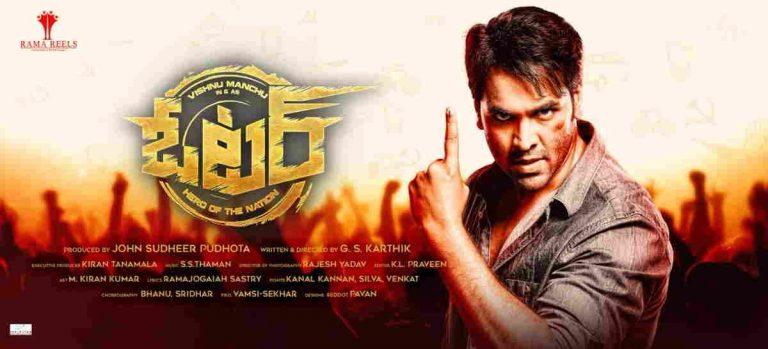 List Of Telugu Movies Releasing in April 2019